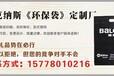 广西柳州袋子,柳州生产环保袋,柳州环保袋厂