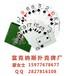 柳州制作扑克牌厂家,广西柳州扑克厂,柳州扑克牌订做厂,