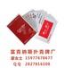 南宁印刷扑克牌,南宁扑克牌制作厂家,南宁扑克牌印刷厂家