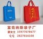 来宾广告环保袋制作厂,来宾定做宣传袋子,专版印刷