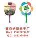 桂林扇子定制,桂林塑料扇子厂家,桂林广告七折扇印刷厂
