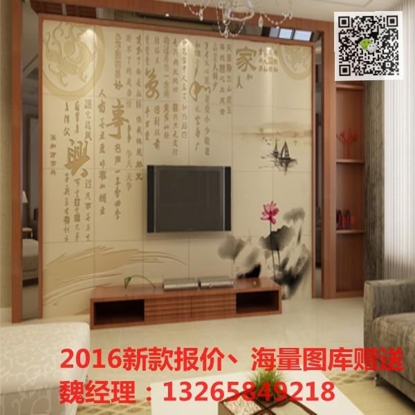 客厅影视墙彩绘印花技术艺术深雕背景打印机瓷砖喷墨