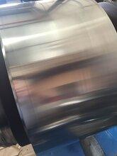 宏旺201不銹鋼帶鋼代客加工分條貼塑