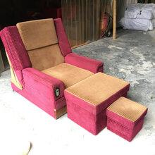 广州二手沐足沙发二手电动沐足沙发二手足疗沙发