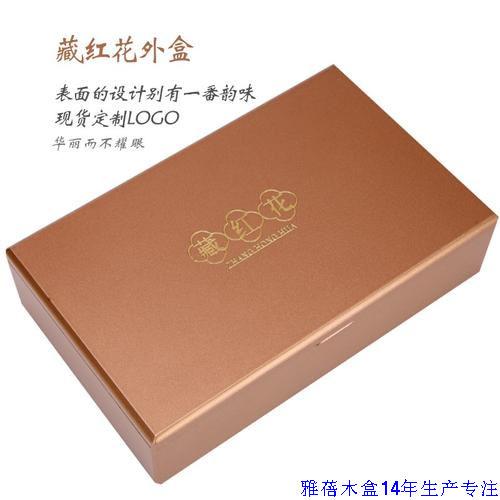土豪金烤漆木盒包装定做厂家十四年技术