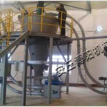 辽宁有机肥管链输送机管链输送设备专业厂家生产