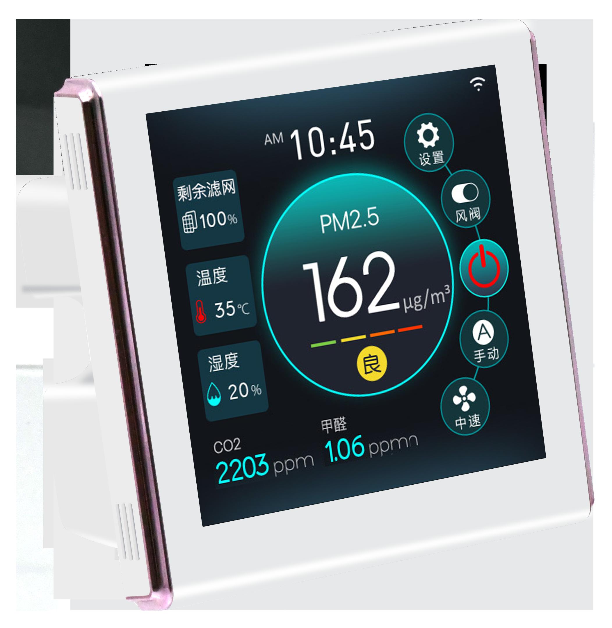 4寸全触摸高清大屏PM2.5新风智能开关,新风控制器