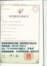 淄博专利转让的具体含义是什么?