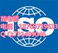 日照ISO认证需要材料,认证流程是什么?