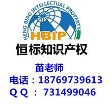 滨州高新技术企业认证需要多长时间,认证流程