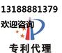 枣庄注册商标如何办理?商标注册办理时间流程价格?