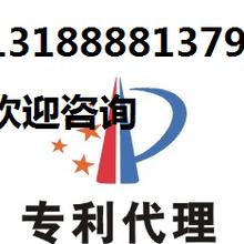 淄博申请专利办理流程?淄博专利申请办理时间价格?