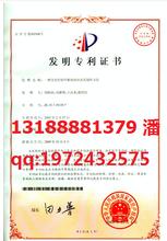 日照申请专利办理需要什么材料?日照专利申请办理流程价格?