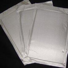 厂家面向全国销售真空保温板,A级防火保温板,规格齐全,量大从优。图片