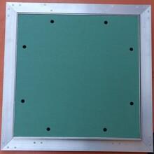 可耐福600x600檢修孔石膏板檢修口暗藏式吊頂檢查口圖片
