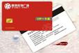 A艾克依广州IC卡制作,专业生产IC芯片卡厂家