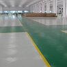 专业厂房车库地坪工程承接施工首选上海自刚,价格实惠服务周到