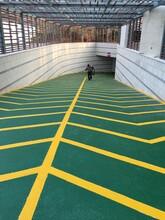 上海止滑坡道地坪,环氧防滑地坪,质优价廉量大从优图片