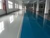 上海环氧地坪首选自刚,优质厂家,专业地坪施工