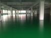 厂房环氧地坪施工,厂房环氧地坪翻新