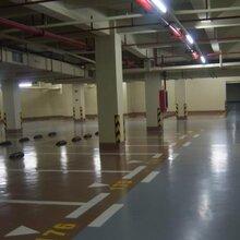 上海宝山区环氧地坪施工,宝山区车库地坪施工图片