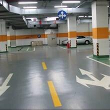 上海环氧防腐地坪图片
