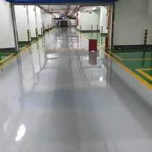 宝山环氧地坪,厂房环氧砂浆地坪图片