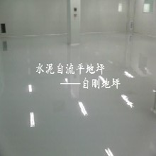 上海高强度水泥自流平施工图片