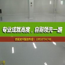 上海水泥自流平图片