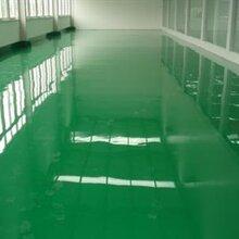 杨浦厂房环氧地坪哪家好图片