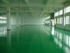 上海闸北环氧防腐地坪工程-自刚供