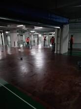 上海闸北拉毛防滑地坪翻新-自刚供图片