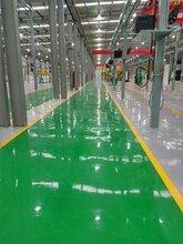 宝山环氧防静电地坪-包工包料图片