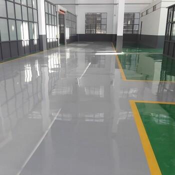 上海环氧地坪厂家-自刚供