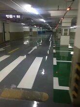 上海环氧平涂地坪施工方案-上海自刚装饰工程有限公司�图片
