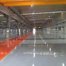 上海黄浦环氧砂浆地坪施工公司-自刚供图片