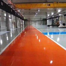 上海合庆环氧防滑地坪翻新施工-自刚供图片
