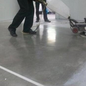 上海周浦哪里有做固化地坪的,固化地坪最新报价