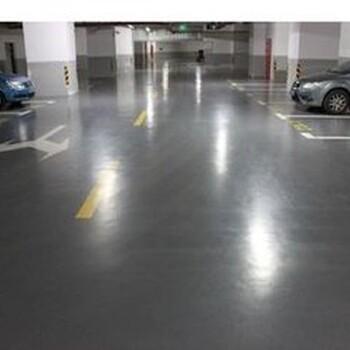 上海川沙哪里有做固化地坪的,地坪优势