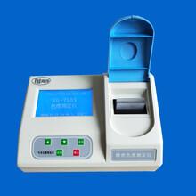 经济型色度测定仪,海净牌SQ-708S型,实验室台式图片