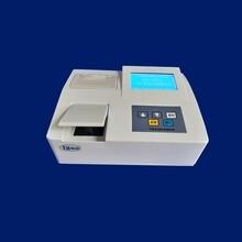 COD氨氮铜测定仪,海净牌SQ-307A型,适用于地表水、地面水图片