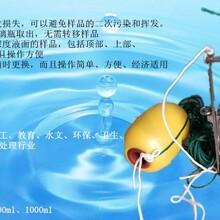 水质取样器,尚清源SQ-6005石油类取水器,试剂瓶采水器,带浮球图片