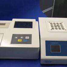 COD氨氮总磷总氮测定仪,四参数水质快速测定仪图片