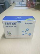 余氯测定试剂盒,100次/盒,规格0.02-1.0mg/L,医疗废水快速检测图片