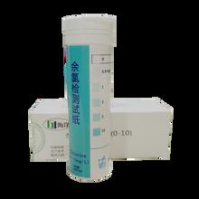 南通海凈余氯檢測試紙質量可靠,檢測余氯的試紙圖片