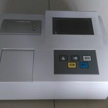 張家界COD測定儀優質服務,臺式COD測定儀圖片