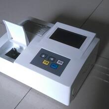 海凈便攜式COD測定儀,廊坊COD測定儀價格實惠圖片