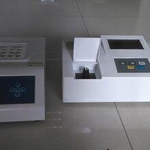 海凈檢測化學需氧量,駐馬店COD測定儀品質優良圖片