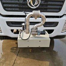 洒水车自动智能旋转电动洒水喷头