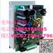 无锡欧姆龙变频器维修无锡欧姆龙高清维修欧姆龙变频器维修